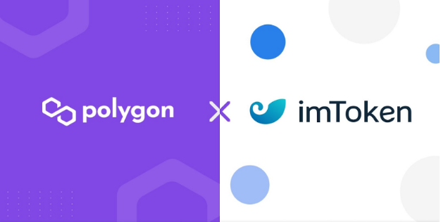 ImToken launches full support for Polygon