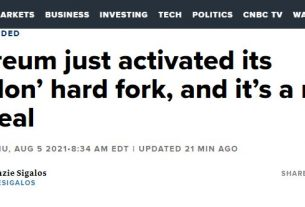 Ethereum just activated article